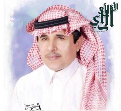 اللواء عبدالله الغرير
