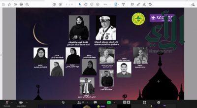الإقليم الكشفي العربي يختتم برنامجه الرمضاني (هل هلالك )