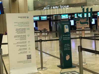 """شاهد .. """"الرأي"""" ترصد انطلاق أولى الرحلات الدولية من مطار الملك خالد الدولي بالرياض"""