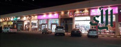 سوق أبو عريش ينتعش بالمتسوقين .. والذهب والفل على قائمة هذا الانتعاش
