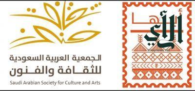 فنون #أبها تحتفي بمسرحيي الجوائز الثقافية