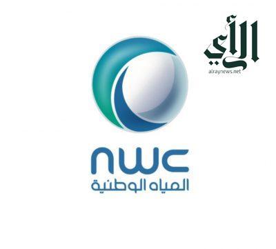 #المياه_الوطنية : الانتهاء من تنفيذ شبكات وتوصيلات للصرف الصحي بحي الفواز جنوب #الرياض