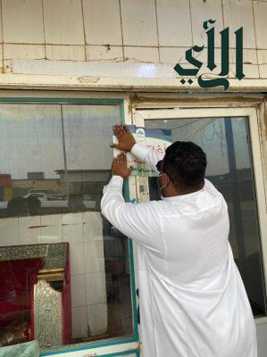 بلدية #صبيا ترصد 907 مخالفة للامتثال للإجراءات الاحترازية