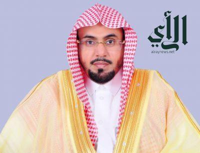 """قصيدة """"معايدة وطن"""" للشاعر : عبدالله الحريري"""