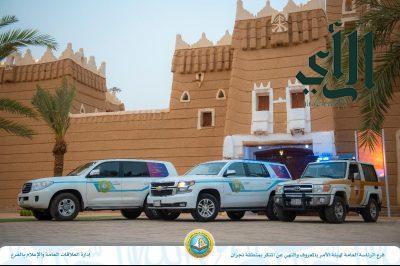 هيئة الأمر بالمعروف بـ #نجران تستعد بخطة ميدانية وتوعوية للعمل خلال إجازة #عيد_الفطر المبارك