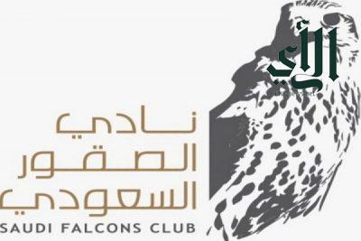 نادي الصقور – #السعودي يحتفي باليوم العالمي للطيور المهاجرة