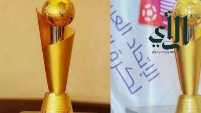 الاعلان عن مواعيد مباريات تصفيات كأس العرب 2021