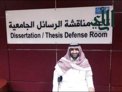 النهابي يحصل على درجة الدكتوراه من جامعة #الملك_سعود
