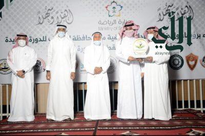 بحضور رئيس هيئة الرياضة بـ #الشرقية .. موفق السنيد في حفل اندية #القطف بنادي الصفا بصفوي