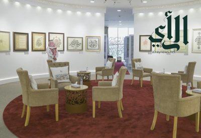 معرض الخط العربي بمكتبة #الملك_عبدالعزيز العامة يواصل فعالياته