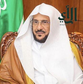 قرار قصر #الحج هذا العام على حجاج الداخل متسق مع مقتضيات الشريعة لحفظ الضروريات الخمس