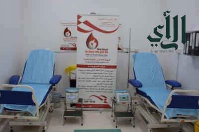 مستشفي #ظهران_الجنوب يشارك في اليوم العالمي للتبرع بالدم