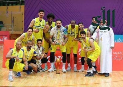 #الجمعة  #النصر يستهل مشواره في البطولة #الخليجية لكرة السلة