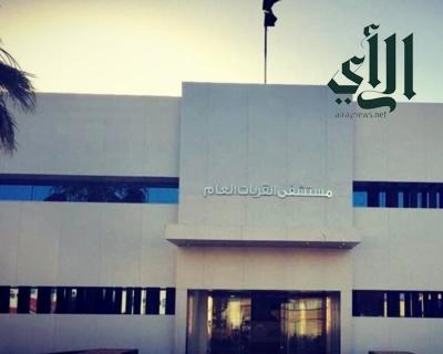 """مركز أمراض وجراحة القلب في #القريات ينجح في  """"زراعة صمام أورطي"""" لمريض"""