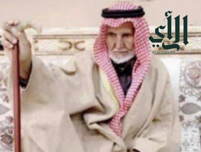 الشيخ سعد بن سعيد آل خاطر في ذمة الله