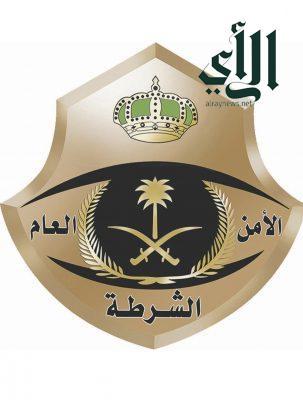 شرطة الرياض: استرداد (8) مليون ريال تعود لمواطن والقبض على سارقيها