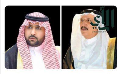 #أمير_منطقة_جازان وسمو نائبه يعزيان في وفاة محافظ #الطوال