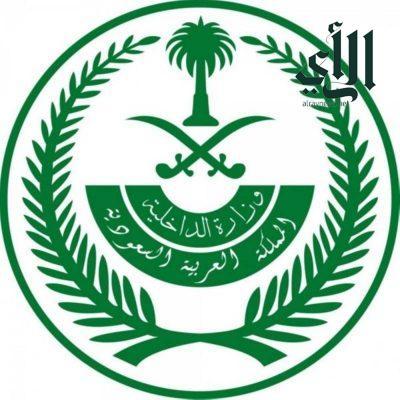 « #الداخلية »: تنفيذ القصاص في مواطن قتل آخر بـ #الرياض لخلاف بينهما