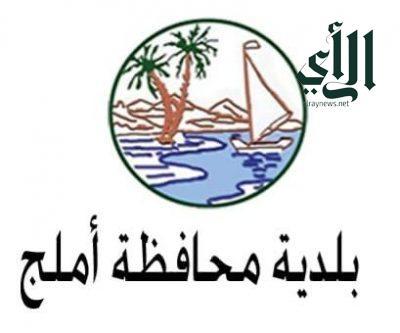 بلدية محافظة #أملج تكثف جهودها لمعالجة مظاهر التشوّه البصري