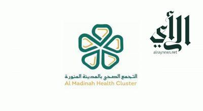 تنفيذ أكثر من 36 ألف زيارة منزلية للمرضى في #المدينة_المنورة