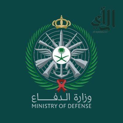 وزارة الدفاع: انفجار عرضي لمخلفات ذخائر غير صالحة ومعدة للإزالة بإحدى ساحات الإزالة بالخرج