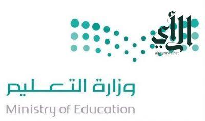 """تعليم ينبع يشارك في مسابقة """"تحدي علوم المستقبل"""""""