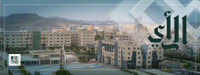 التعلم الإلكتروني بجامعة #الملك_خالد تصدر تقرير العمليات التعليمية خلال الفصل الصيفي 1442