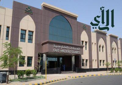 مستشفى شرق جدة ينجح في إنهاء معاناة مريضة من ورم ضخم ممتد بين الجفن و الحاجب