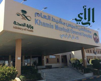 مواطن يعتدي بسكين على المدير المناوب وممارس صحي ورجال أمن بمستشفى خميس مشيط العام
