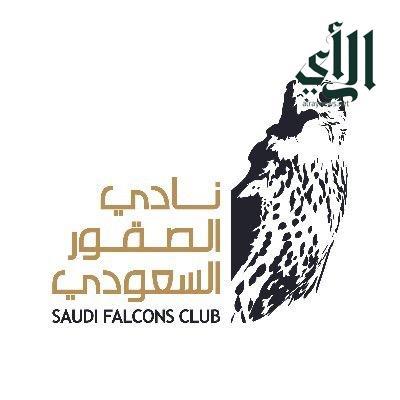 بمشاركات محلية وعالمية ، استعدادات مكثفة لانطلاق معرض الصقور والصيد #السعودي الدولي