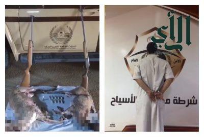 شرطة القصيم : القبض على مواطن بحوزته غزالين من نوع (الريم) وأسلحة صيد محظورةوذخيرتها