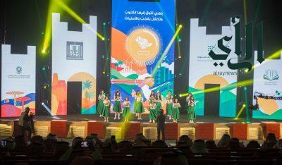 التعليم العام والتقني والجامعي يحتفلون بذكرى اليوم الوطني الـ 91 بمسرح جامعة الملك خالد