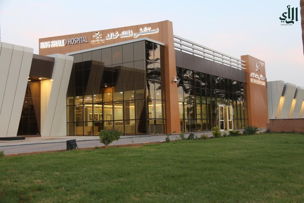 مستشفى الملك خالد بتبوك