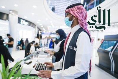 معرض الرياض الدولي للكتاب يدشن منصات تسويقية في المولات التجارية بالرياض وجدة والدمام