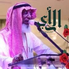 بمبادرة من الشيخ عبدالله الدحيم تكريم رؤساء نادي الجزيرة السابقين في قاعة نادي الجزيرة