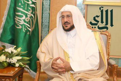 وزير الشؤون الإسلامية يوجه بإعادة التدريس بحلقات تحفيظ القرآن الكريم بالمساجد والدور النسائية حضورياً