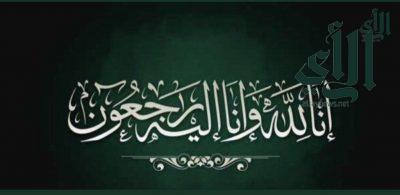 """وفاة الشاب """"عامر"""" ابن الكاتب حسين علي الفهري"""