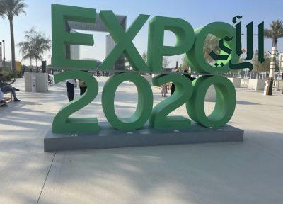 """جناح المملكة العربية السعودية في """"إكسبو 2020 دبي""""رؤية سعودية ملهِمة لمستقبل مشترك"""