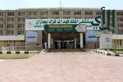 """"""" الصحة """" تعتمد مركز زراعة القوقعة السمعية بمستشفى الملك فهد بجازان"""