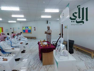أكثر من 1400 مستفيد من خدمات مجمع إرادة والصحة النفسية بنجران