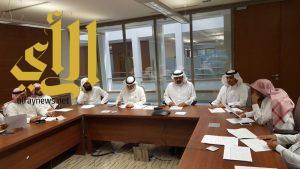 """""""وزارة التعليم """" تحث قطاعاتها وإداراتها على متابعة مؤشرات الأداء"""