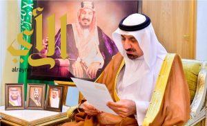 أمير نجران يطلع على الخطة التنفيذية للمسارات السياحية بالمنطقة