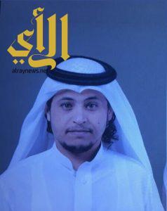 «عارضي» مديراً لمركز الرعاية الأولية بمحافظة بيش
