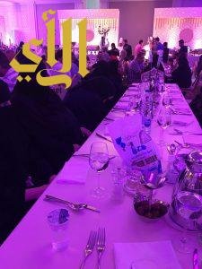 مركز التأهيل الشامل للإناث بالدمام ينظم افطار رمضاني للمستفيدات