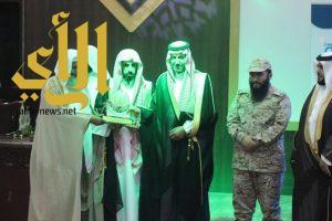 تكريم ذوي 14 من شهداء الوطن في الحرجـة