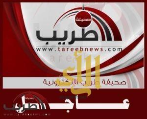 حمّل شعار صحيفة طريب الالكترونية