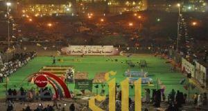 موقع احتفالات العيد 1431هـ الموافق 2010 م