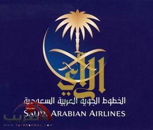 معاناة رحلة بيشة وجازان مع الخطوط السعودية