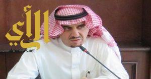 تعليم الرياض تأجيل عودة العاملين بالفصل الصيفي والأندية الموسمية إلى الأحد بعد المقبل