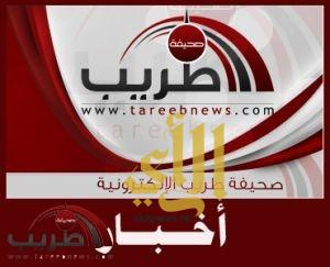خبرعاجل / اعتزال الفنان راشد الماجد واعلان توبته